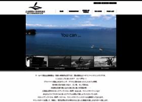 laserahayama.com