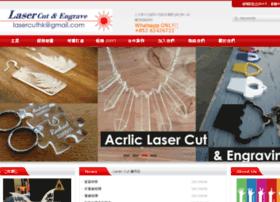 lasercutdiy.com