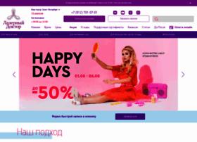 laserdoctor.ru