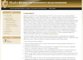 laserlab.org.ua