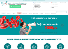 lasermedspb.ru