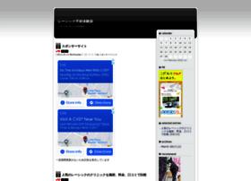 lasiknews.jugem.jp