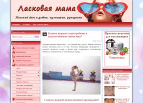 laskovaya-mama.ru