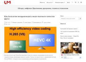 lassimarket.ru