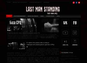 last-man.org