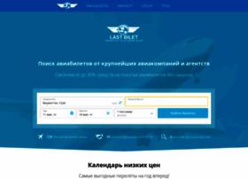 lastbilet.ru