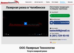 lastech.ru
