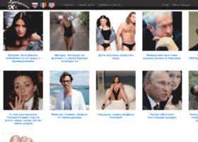 lastvote.ru