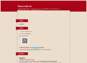 lasu.com.cn