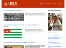 lasus.ru