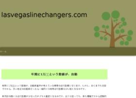 lasvegaslinechangers.com