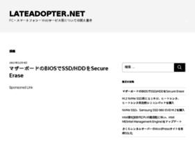 lateadopter.net