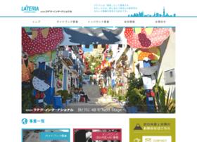 laterra-intl.co.jp