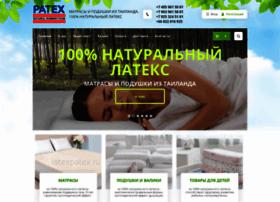latexpatex.ru