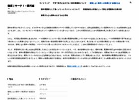 latinamerica4less.com