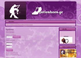 latinshoes.gr