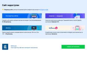lativ.ru