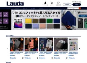 lauda.co.jp