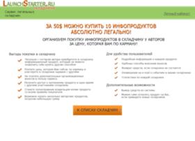 launchstarter.ru