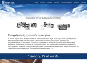 laundry.gr