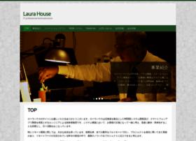 laurahouse.net