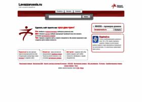 lavazzarussia.ru