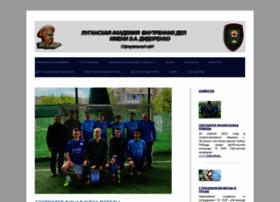 lavd.mvdlnr.ru