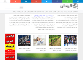 lavdan.com