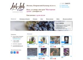 lavendermarket24.ru
