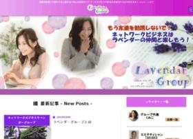 lavenderseiko.com