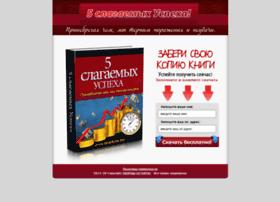 lavictoria.ru