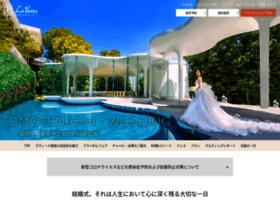laviena.co.jp