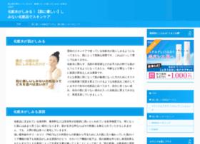 lavienrome.com