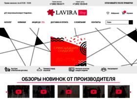 lavira-shop.ru