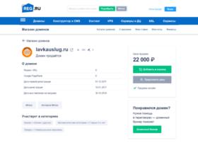 lavkauslug.ru