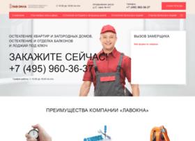 lavokna.ru