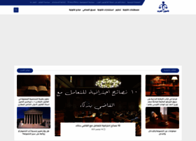 law-arab.com