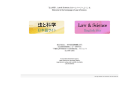 law-science.org