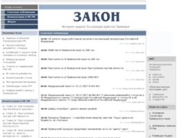 law.vl.ru