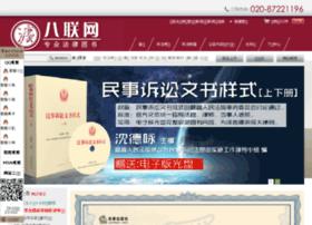 lawbookstore.com.cn