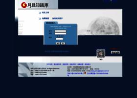 lawdata01.com.cn