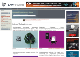 lawfirm.ru