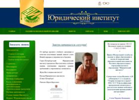lawinst-spb.ru