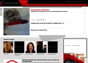 lawmix.ru
