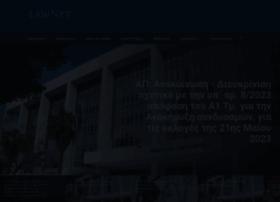 lawnet.gr