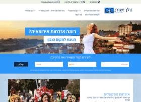lawofisrael.com