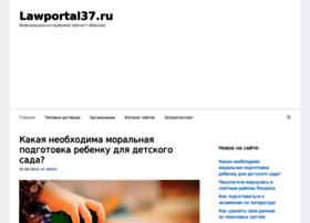 lawportal37.ru