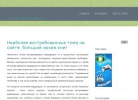 lawrence2cattle.ru