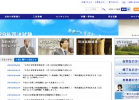 lawschool.osaka-u.ac.jp