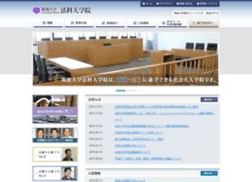 lawschool.tsukuba.ac.jp